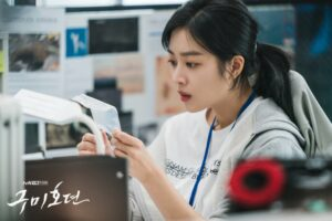"""Pic 2 - Jo Bo Ah is a tenacious PD on the hunt for the truth in """"Tale of the Nine Tailed"""""""