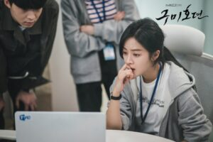 """Pic 1 - Jo Bo Ah is a tenacious PD on the hunt for the truth in """"Tale of the Nine Tailed"""""""